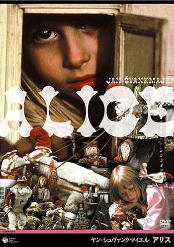"""""""Alice"""" by Jan Svankmajer - 1988"""