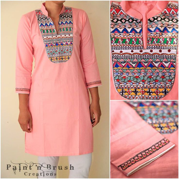 Handpainted elegant Madhubani design on  Kurtis made of cotton fabric.  Item Code - PNB-04-001 Material - Cotton Price - Rs.799.00 + Delivery charges  Inbox us for product details or contact: +91 998-552-6037 Or Email : paintnbrush14@gmail.com