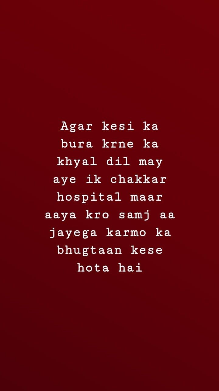 Hope Sorry Love Sad Happy Life Status Shayri Quotes Instagram