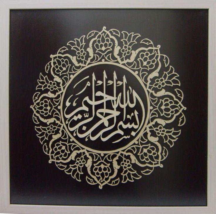 DesertRose/// bismillah calligraphy///Paylaşımlarımıza Bismillahirrahmanirrahim diyelim-s50045791.jpg