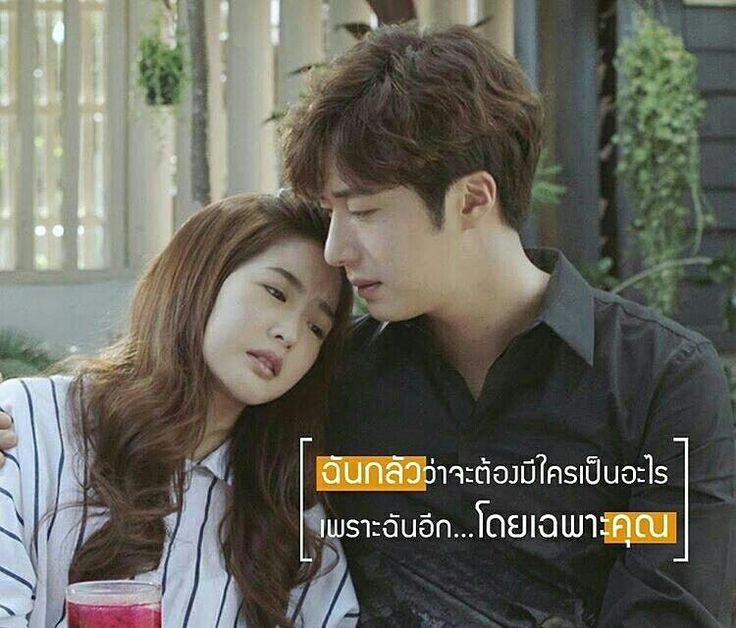 Jung Il woo 😍❤❤ love and lies drama