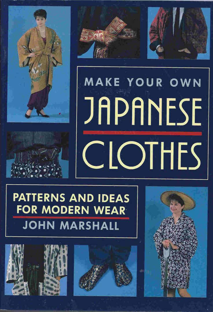 Iz2 dress mail order_bu 0 - Hanten Jacket Pattern Make Your Own Japanese Clothes