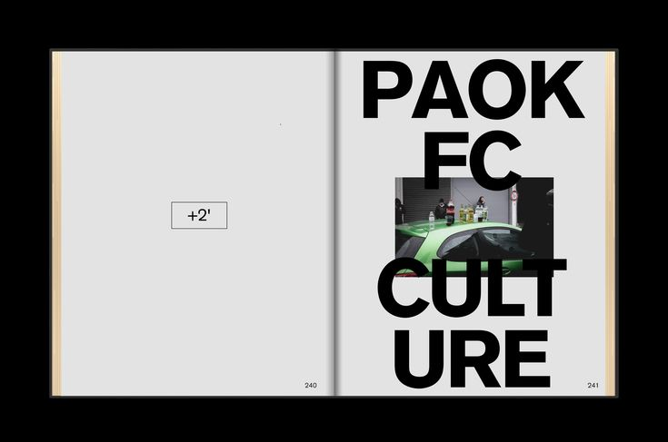 Toumba / The Cup Issue