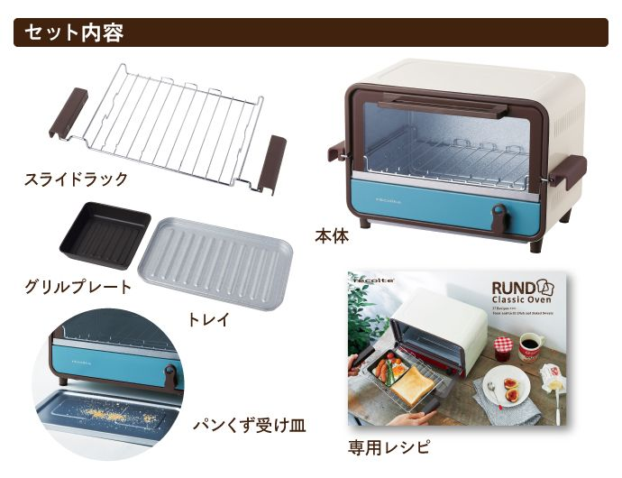 Classic Oven Rund - Product - récolte