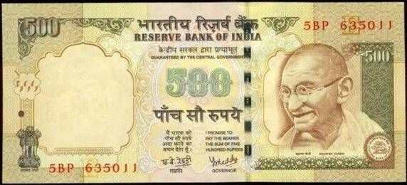 Rs 500, Rs 1,000 notes banned Nobody explains it like RBI 25 things to remember, Latest Breaking News, World New, Politis news