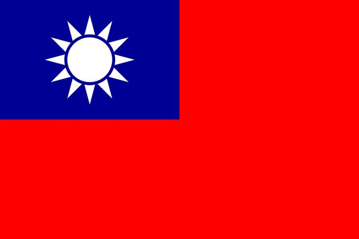 (TAIWAN) officially the Republic of China is a state in East Asia. Originally based in mainland China, the Republic of China now governs the island of Taiwan, which makes up over 99% of its territory, as well as Penghu, Kinmen, Matsu, and other minor islands. Taipei is the seat of the central government. New Taipei, encompassing the metropolitan area surrounding Taipei proper, is the most populous city.