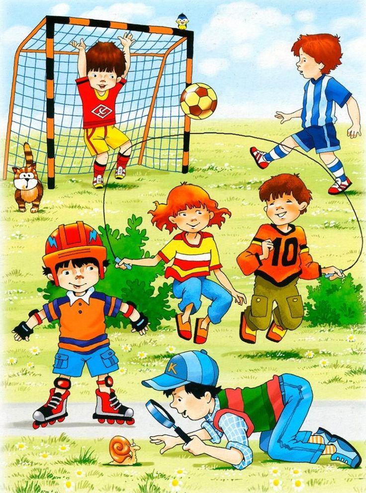 Картинки на спортивную тему для детей, открытка цветок видео