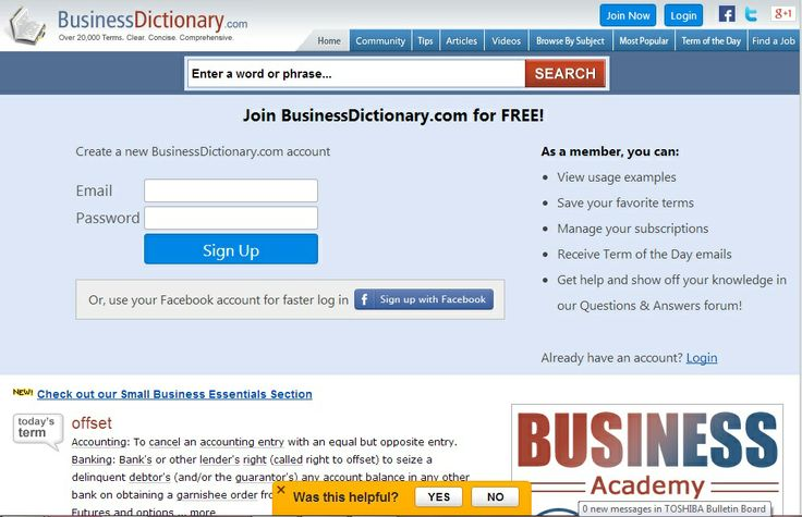glossary of business terms and definitions