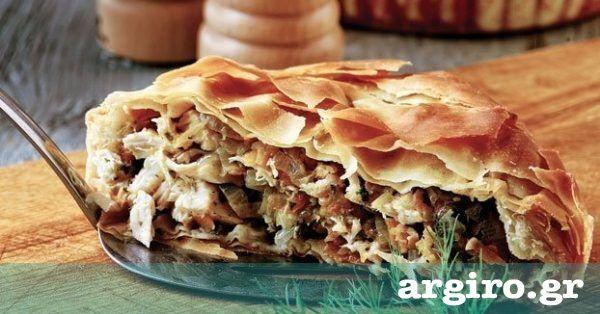 Μια πίτα που αποτελεί πλήρες γεύμα από μόνη της. Αφράτη και ελαφριά στη γεύση, με ψιλοκομμένο κοτόπουλο και λαχανικά. Αν θέλουμε μπορούμε να προσθέσουμε στη γέμιση λίγο κίτρινο τυρί.