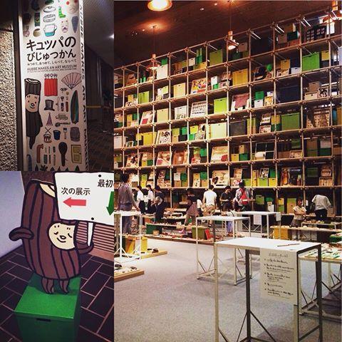 モネ展混みすぎてて断念し、キュッパ見てきました。ノルウェーの絵本から出てきた子。日比野克彦さん監修の体験型の展示もあり、右脳刺激!センスが問われた。。 #東京都美術館#キュッパのびじゅつかん#kubbe#norway #キュッパ