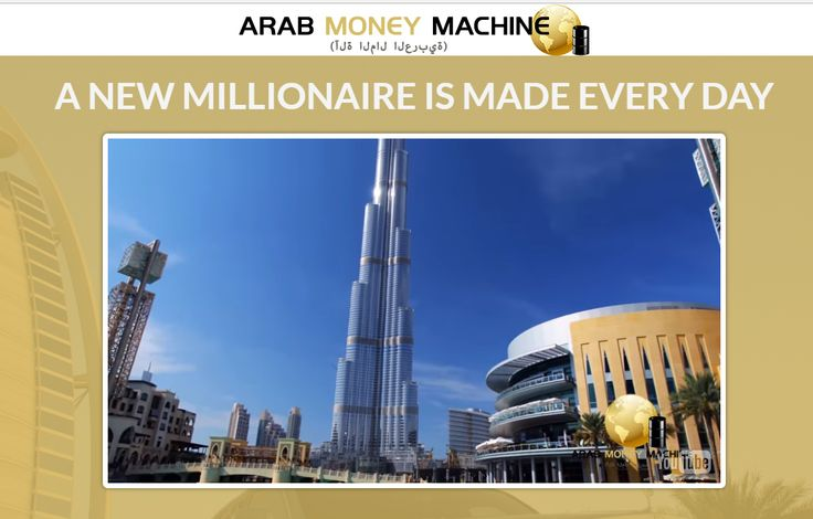 Arab Money Machine Review By Darryl Graham Is Arab Money Machine System Scam Or NOT? What's Arab Money Machine Software? Read Our Arab Money Machine Reviews To Get $1K Arab Money Machine Bonus Ever…