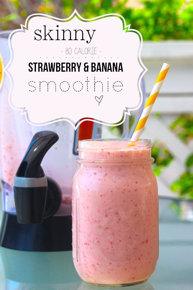 Skinny Strawberry & Banana Smoothie