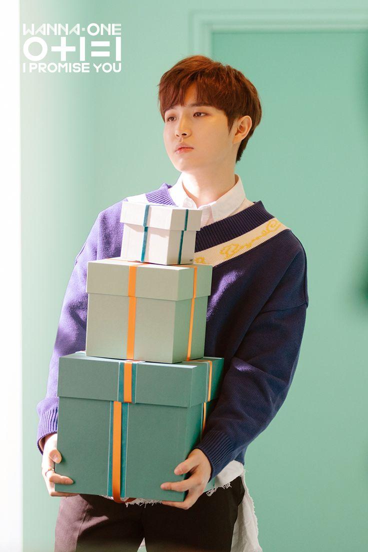 Jaehwan Wanna One