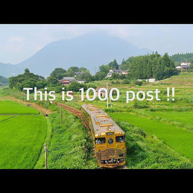記念すべき1000ポスト目は 8月8日から運行を開始する或る列車  試運転をしていたこの日は由布岳が曇って残念な結果に またリベンジしに行こう  これからもよろしくお願いします  #鉄道#撮り鉄#気動車#列車#train#JR九州#或る列車#風景#landscape#大分#由布院#由布岳#1000#millennium#記念#JAPAN#icu_japan#ig_nippon#insta_japan#instaphoto#InstaSize#instagood#railways_of_our_world#trains_worldwide#loves_transports#rsa_theyards#trainsstagram#kings_transports by yusuke4929