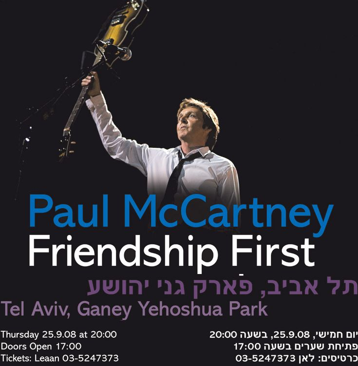 PAUL ON THE RUN: PAUL MCCARTNEY: MY LIFE WAS THREATENED OVER ISRAEL SHOW