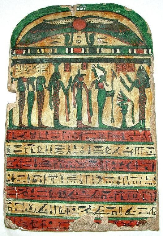 Stele Takhennu British Museum 25th Dynasty stele Ikhonsshedef 25th Dynasty stele with Hotepamun 25th Dynasty stele Tamit: On a winged sun disk, the lady Tamit is presented in adoration of Osiris, Isis, Nephthys and the four son of Horus .