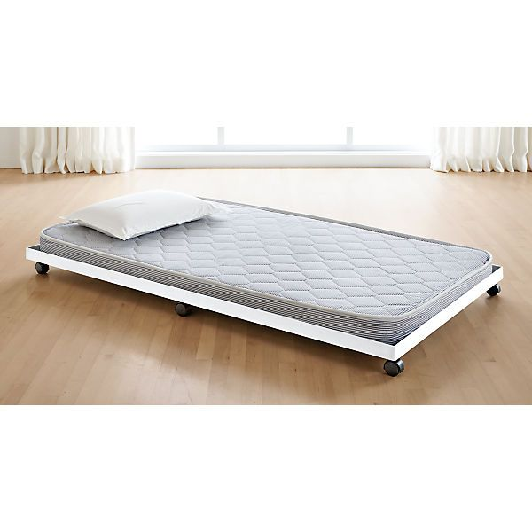 R B Trundle Mattress