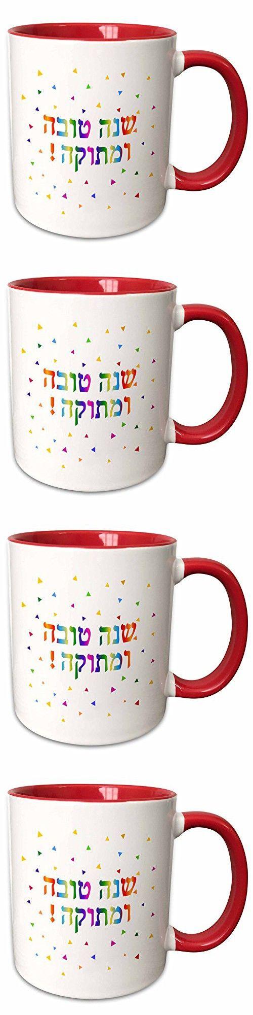 InspirationzStore Judaica - Shana tova umetukah - Rosh Hashanah greeting for Jewish New Year - 11oz Two-Tone Red Mug (mug_202091_5)