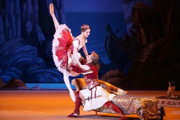 Костюм балерины из балета корсар