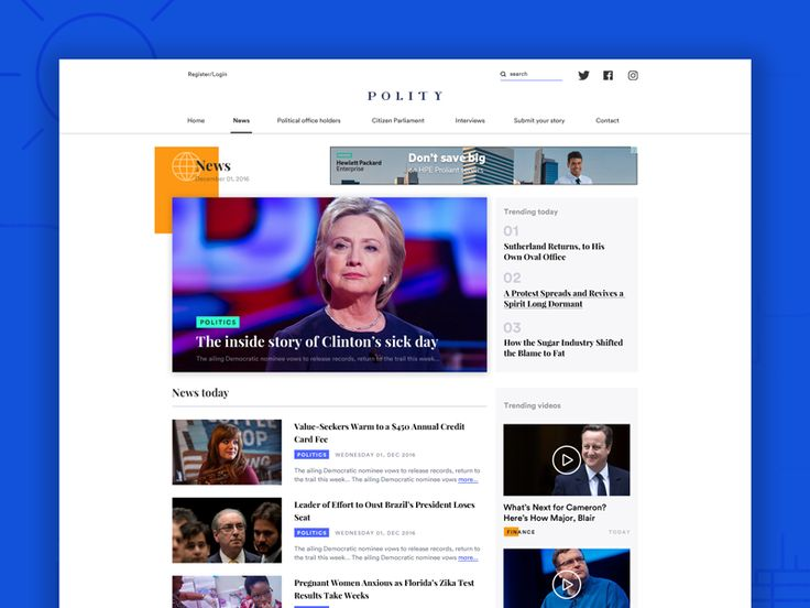 Politics Website Home Page by Udhaya chandran
