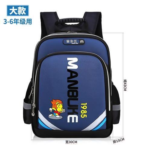 9b083c07dc18 2018 Hot sale Children School Bags For Girls Boys Kids Satchel Waterproof  Orthopedic Backpack SchoolBag book bag Mochila Escolar