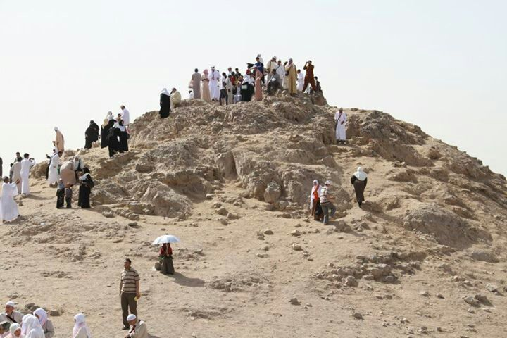 Mount Uhud (Jabal Uhud) Medina- Saudi Arabia