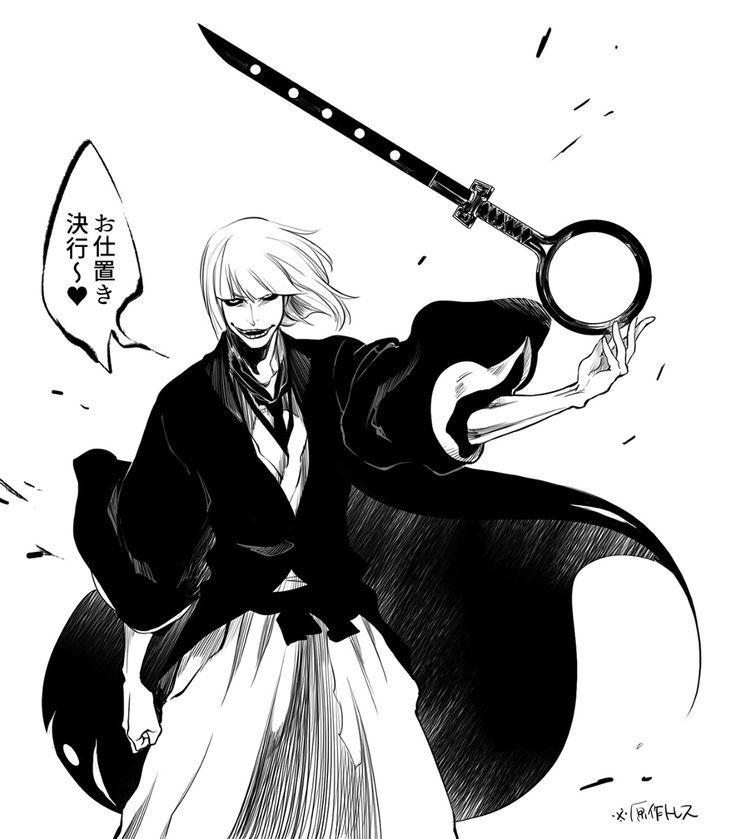 25+ Best Ideas About Bleach Manga On Pinterest