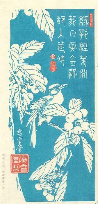 HIROSHIGE Loquat (Bibacier Neflier du Japon) Editeur Yuyudo  Format mitsugiri-ban : 40,6 cm x 19,8 cm