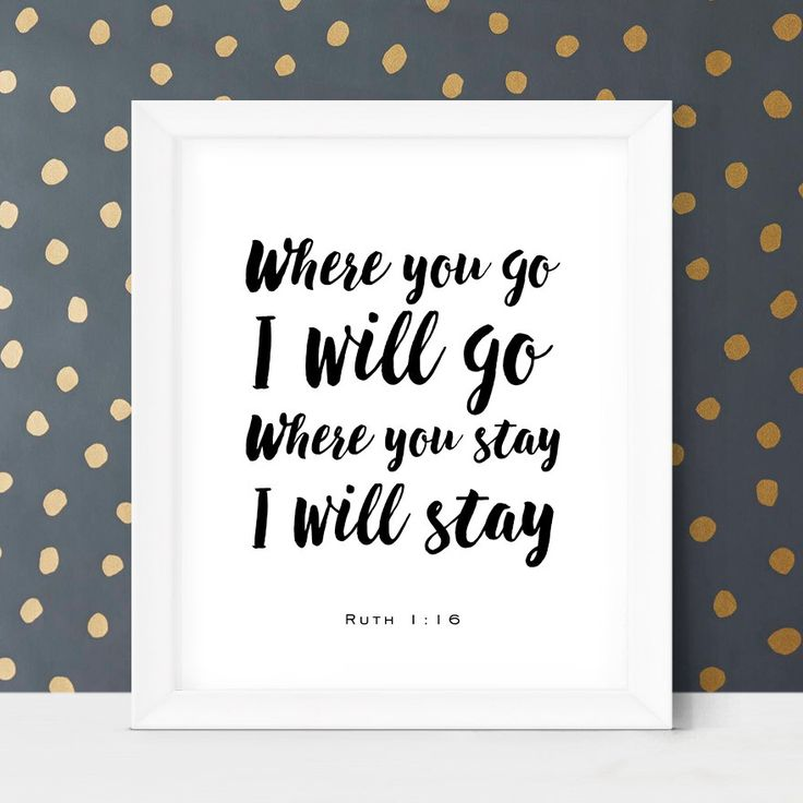 Bible Verse Wall Art Where You Go I Will Go Christian Wedding Gift Art Christian Printables Love Quotes Ruth 1 16 Wedding Bible Verse Art by LittleWants on Etsy https://www.etsy.com/listing/262793979/bible-verse-wall-art-where-you-go-i-will
