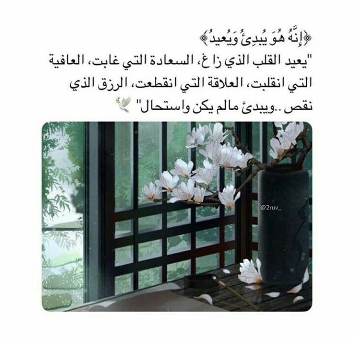 Pin By Body Body On Q Cool Words Photo Quotes Arabic Quotes
