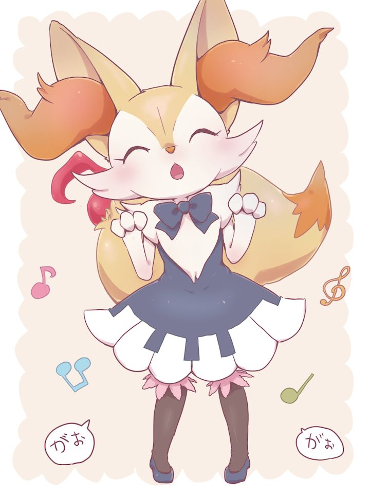 77 Best Fennekin Images On Pinterest