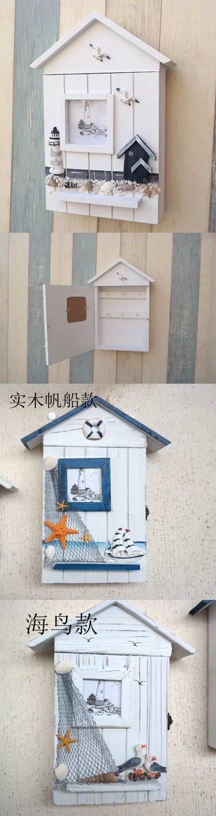 Free shipping Mediterranean style key box Home Furnishing marine wind creative wooden crafts decorative wall box $33.2