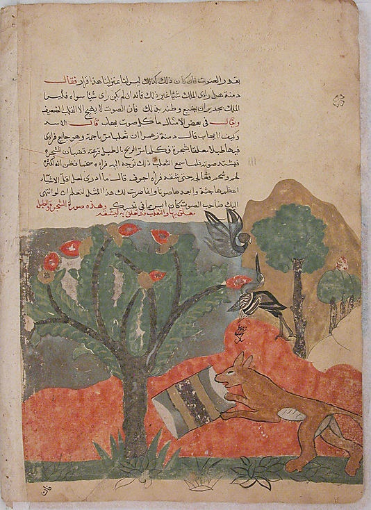 """""""The Fox and the Drum"""", Folio from a Kalila wa Dimna"""
