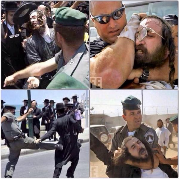 ISRAEL HATE! This is how jews get treated In Israel when they try to go against Israeli policy or defend Palestine's