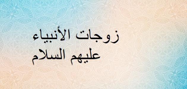زوجة موسى عليه السلام وكيفية لقاءه بها وزواجه منها Arabic Calligraphy