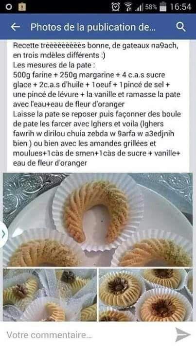 Gâteaux Nekkache.