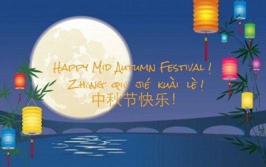 Homeschool Chinese: Poems for Mid Autumn Festival | Better Chinese Blog - Tips on How to Teach Chinese