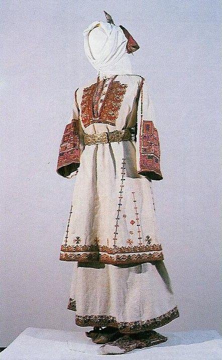 Traditional Bulgarian Costumes