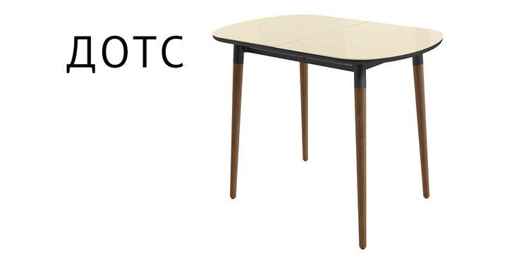 Купить стол раздвижной Дотс - 94/126 (кремовый/темное дерево) в Москве, цена 13 990 рублей в интернет-магазине HomeMe.ru