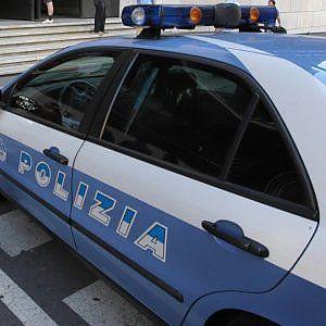 Offerte di lavoro Palermo  I tre minori hanno forzato un distributore armati di sbarra di ferro. Bottino restituito al tabaccaio  #annuncio #pagato #jobs #Italia #Sicilia Vittoria denunciati tre giovani ladri di merendine