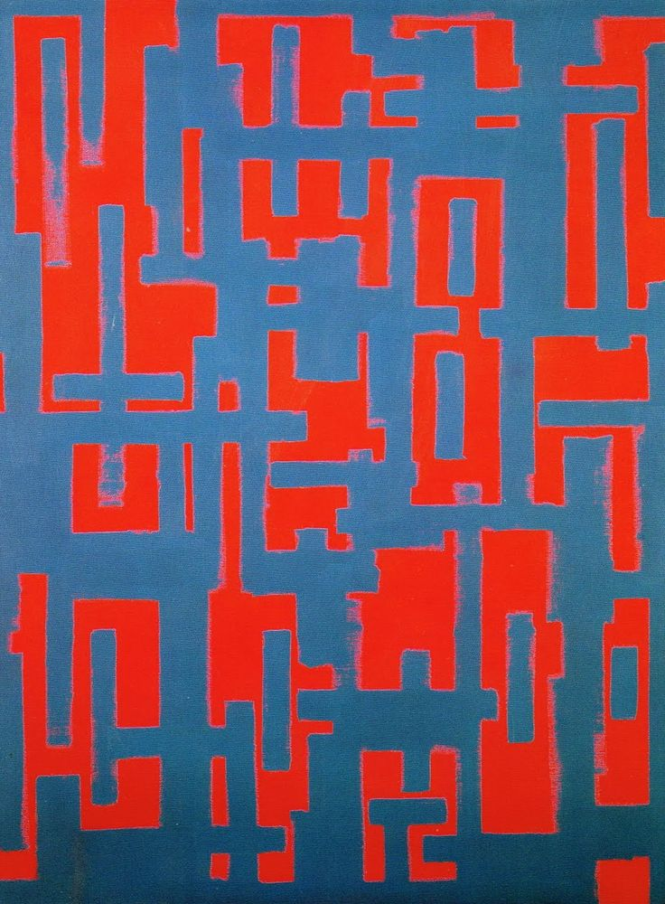 "Abstract painter ""Ad"" Reinhardt (American: 1913 – 1967) - Untitled (Red and Gray), 1950"