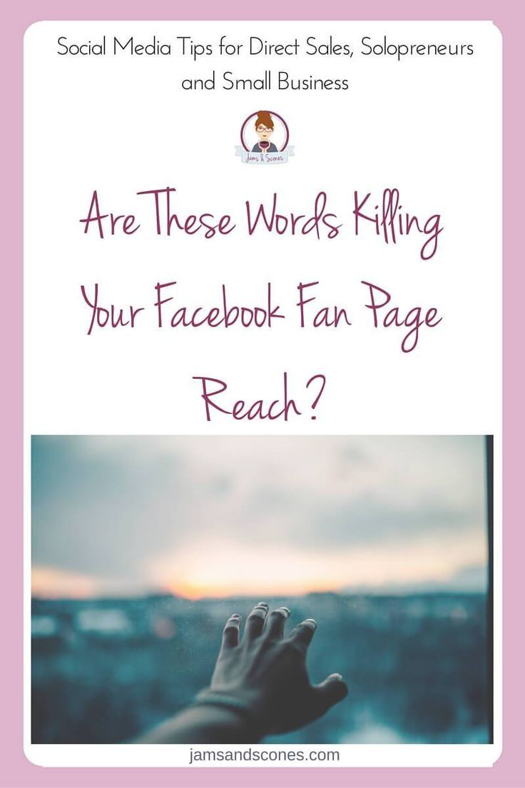 Are Facebook's Trigger Words Killing your Facebook Fan Page Reach?  Promotional posts on your business page often get poor reach and it can be made worse if you are using these 'trigger' words in your posts.