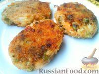 Фото к рецепту: Постные овощные котлеты с зеленым горошком