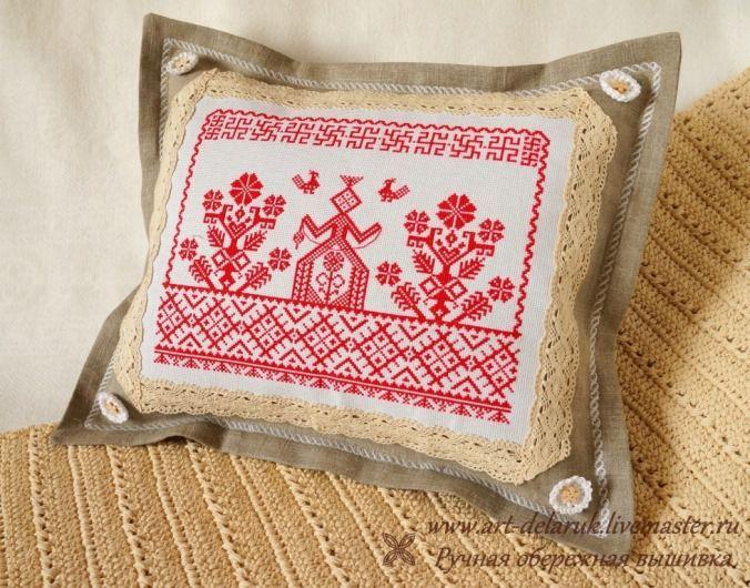 Подушка с обережной вышивкой. Макошь - семейный оберег, семейный очаг, семейный подарок