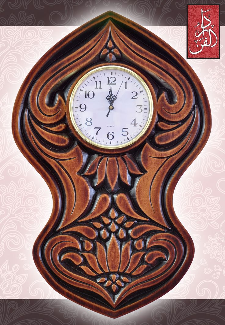 Clock with Latin pattern CNC carved on