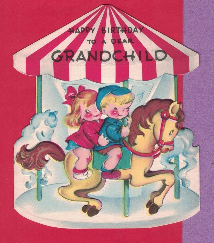 1217A VTG DIE CUT TWO SIDED BIRTHDAY CARD MERRY GO ROUND KIDS RIDE PONY HORSE