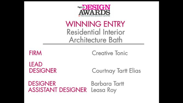 Creative Tonic loves Papercitymag Design Awards!
