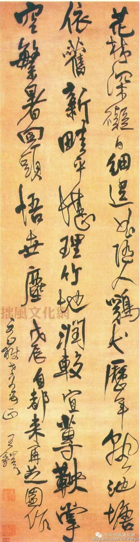 王铎的25幅书法立轴