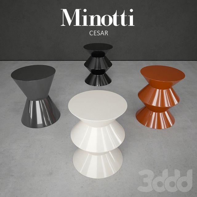 Minotti Cesar Coffee Table