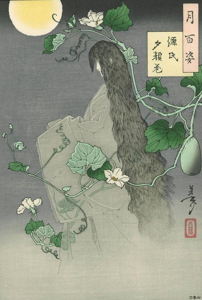 Japanese wood print